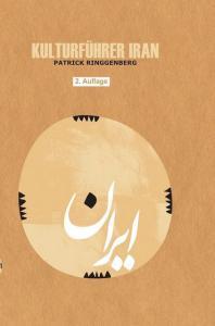 راهنمای فرهنگی ایران به زبان آلمانی نویسنده پاتریک رینگنبرگ